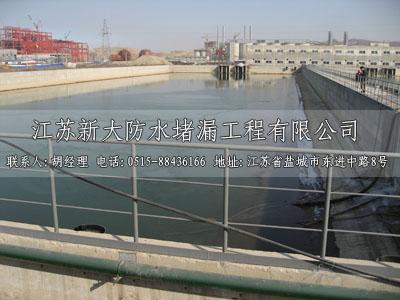 大型水池堵漏工程